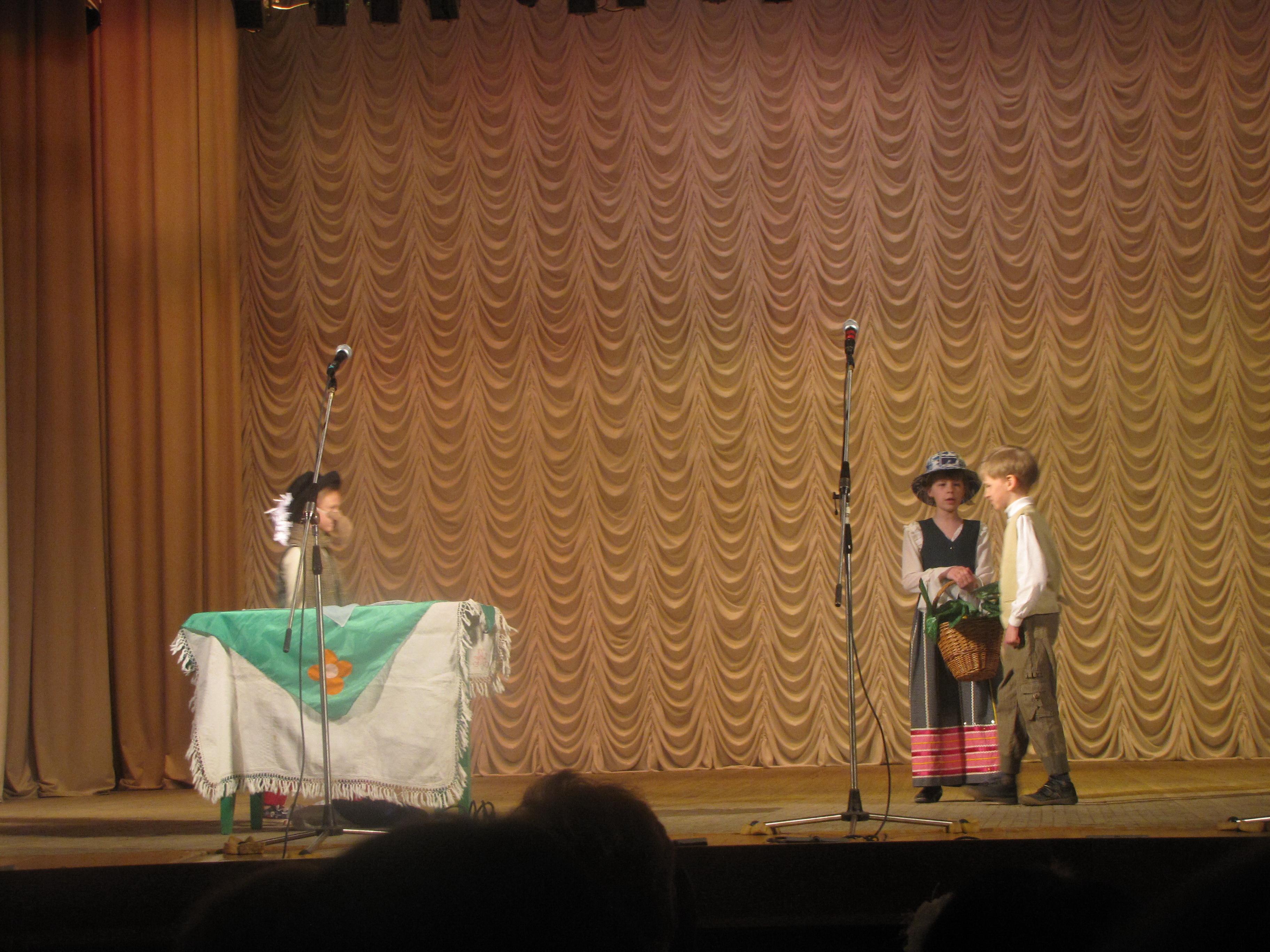 Конкурс театральных постановок